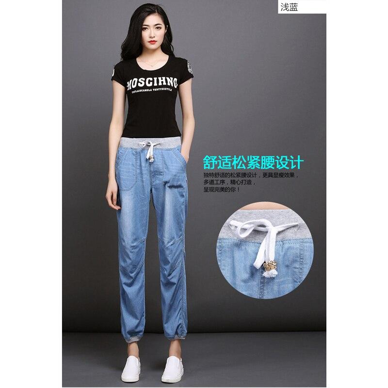 2019 lente en zomer nieuwe dunne jeans voor vrouwen meisjes vrouwelijke mode bloeiers harembroek losse negen broek-in Spijkerbroek van Dames Kleding op  Groep 3