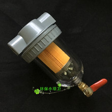 цена на Transparent Case Water Vapor Filter Vacuum Pump Air Pump Water Dust Gas Filter Removable Paper Filter