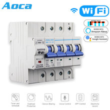 4P WiFi Smart Circuit Breaker Switch Smart Home Automation Overload Short Circuit Voice Control with Amazon Alexa Google home chint short circuit protector home protection miniature circuit breaker air switch dz47 60 4p c25 mcb