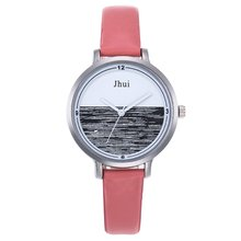 Simple Design Women Wristwatches Sea Pattern Round Dial Pointer Soft PU Leather Band Quartz Wrist Watch Best Gift for Female Hot charming women lady girl silver steel round dial hot analog quartz bracelet bangle wrist watch top quality best gift