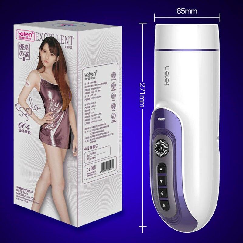 Automática completa telescópica pistón hombre masturbador voz interacción Electro sexo máquina chupando vagina de bolsillo juguetes eróticos para los hombres - 6
