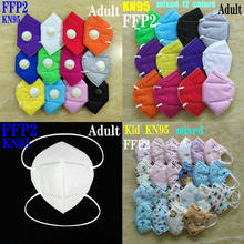 86 styles FFP2 MASK KN95 5 Layers Adult Filter Fabric Mascarillas Protective Mouth Face Mask KN95 Respirator Masque