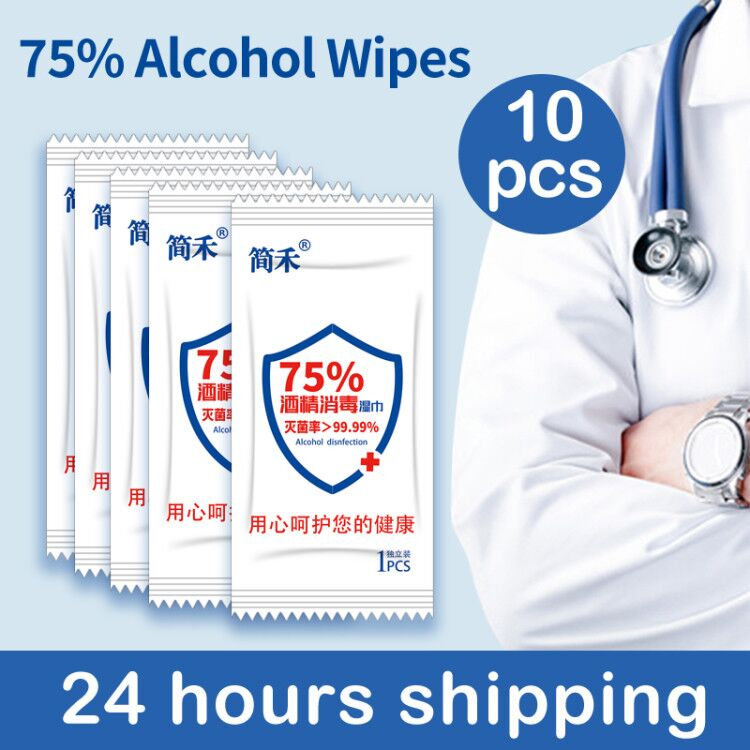 Wholesale 10pcs/lot 75% Alcohol Wipes Separate Bag Portable Wet Wipes Pads Cleaning Independent Monolithic Disinfection Wipes