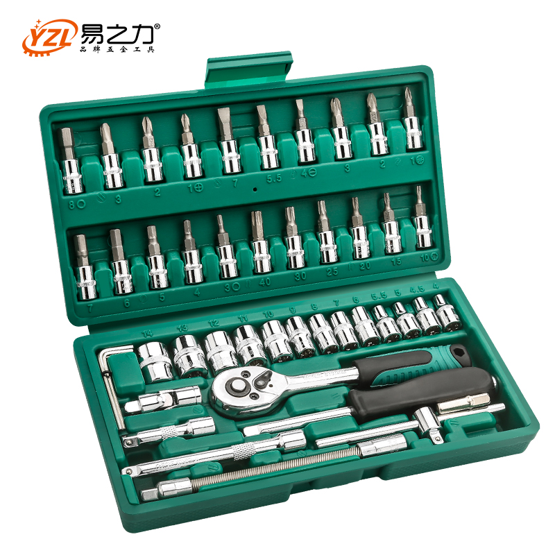 46pcs/set Carbon Steel Combination Set Wrench Socket Spanner Screwdriver Household Motorcycle Car Repair Tool