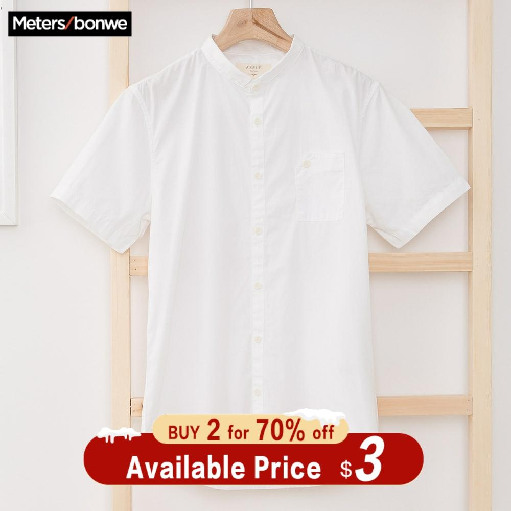METERSBONWE New Men Summer Short Sleeve Shirt Stand Collar Shirt рубашка мужская