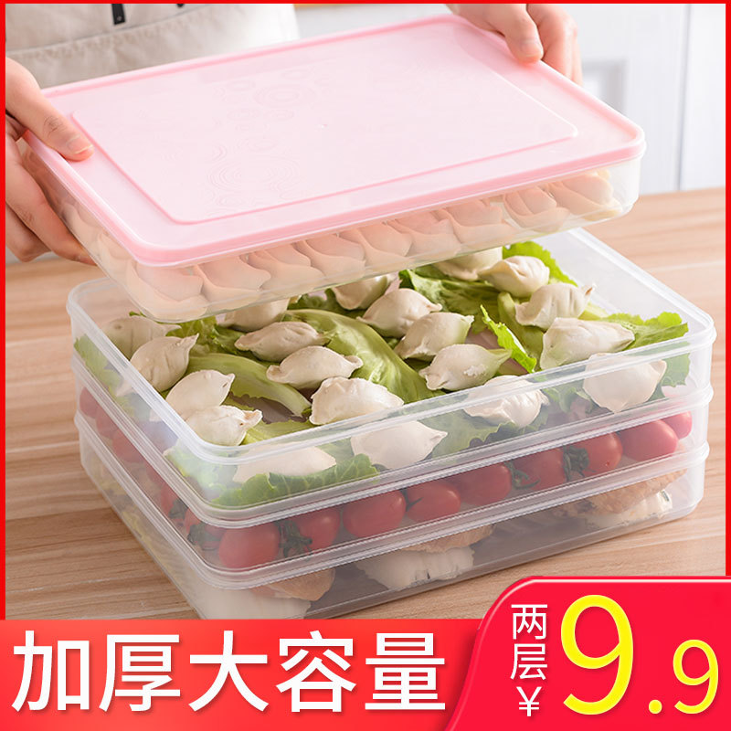 Jiao Zi He Frozen Dumplings Domestic Refrigerator Freshness Storage Box Dumplings Multilayer Quick-frozen Wonton Box Kitchen Egg