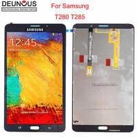 Nuevo para Samsung Galaxy Tab A 7,0 T280 T285 Monitor de pantalla LCD + Panel táctil Pantalla de Cristal digitalizador montaje reemplazo FreeSIP