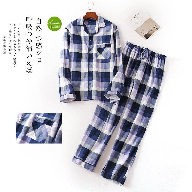 Autumn/Winter 100% Cotton Men Long Sleeved Trousers Flannel Home Clothing Blue And White Plaid Pyjamas Suit Casual Sleep Set