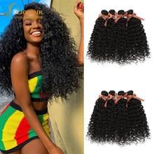 Cheveux brésiliens paquets cheveux humains vague d'eau paquets Joedir non-remy cheveux indiens crus cheveux humides et ondulés 3 4 faisceaux cheveux