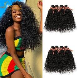 Brazilian Hair Bundles Human Hair Water Wave Bundles Joedir Non-Remy Raw Indian Water Hair Wet And Wavy Hair 3 4 Bundles Hair