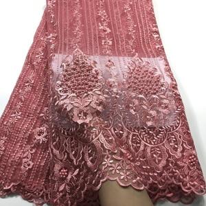 Розовая кружевная ткань в африканском стиле, Высококачественная кружевная ткань с бусинами, кружевная ткань в нигерийском стиле для свадьб...