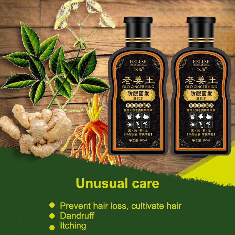 200ml Ginger Shampoo Hair Care Anti-Hair Loss Anti-Dandruff Shampoo Hair Growth Treatment