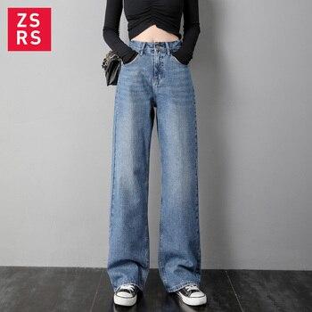 Zsrs 2019 nouveau taille haute droite jean femmes automne bleu décontracté ample jambe large jean pantalon rayé Palazzo pantalon