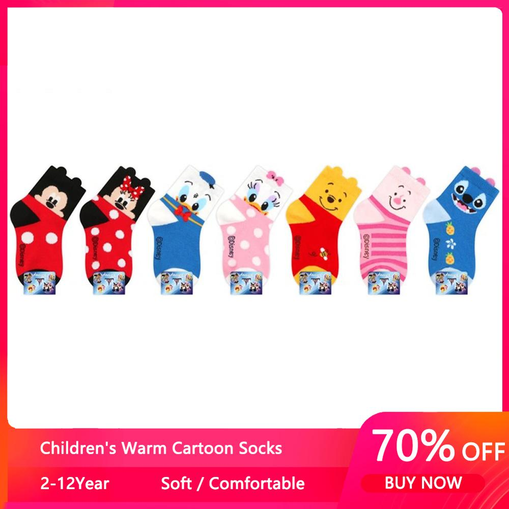 2-12Year Jacquard Mickey Minnie Comfort Warm Cotton High Quality Kids Girl Baby Socks Child Boy children Socks 1