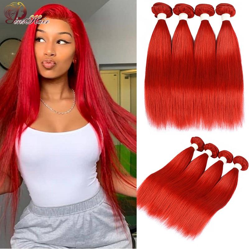 99J Colored Straight Hair 3/4 Bundles Red Human Hair Bundles Brazilian Honey Blonde Bundles Red Hair Bundles Pinshair Remy HairHair Weaves   -