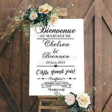 Casamento Decal Aproveite E Divirta-se em Estilo Francês Adesivo De Vinil Personalizado Nomes Espelho Murais Decoração Do Partido de Dança De Casamento Bem-vindos AZ937