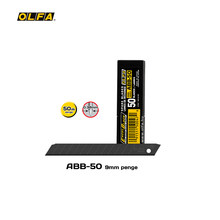 OLFA Europe imported from Japan, ABB-50 black replacement blade 9mm, sharper 50-piece black blade