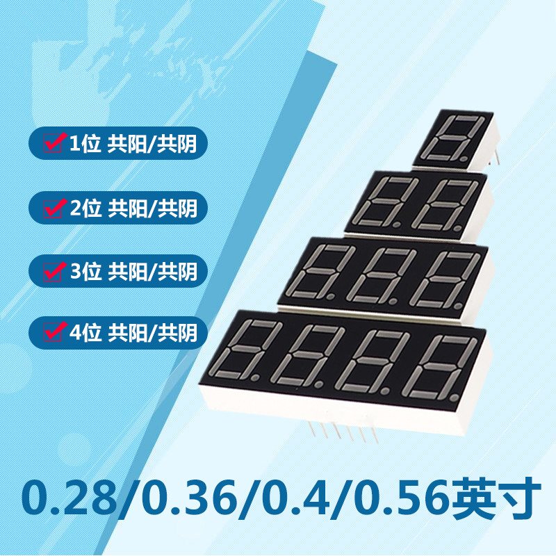 5PCS 0.36inch LED Display 7 Segment 1 Bit/2 Bit/3 Bit/4 Bit Digit Tube Red Common Cathode / Anode Digital 0.36 Inch Led 7segment