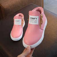 Enfants chaussures plates pour garçon fille nouveau automne hiver enfants bébé blanc doux chaussures plates enfants anti-dérapant mode chaussure enfant D30