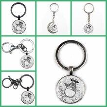 Fashion Cute Totoro Logo Pendant Keychain Animation Cartoon Glass Charm Key Chain Female Couple Friends Gift Key Ring Souvenir