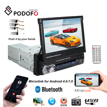 Podofo 1din Universal Car Radio Stereo FM Receiver Bluetooth MP5 Player Audio Player