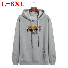 Nieuwe Plus Size 8xl 6xl 5xl 4xl Klassieke Heren T-shirt Lange Mouw Hooded Heren T-shirt Katoen Tees Tops Heren merk T-shirt Sweatshirts(China)
