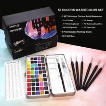 Coutuart – ensemble de peinture à l'aquarelle, 50 couleurs, boîte métallique Portable, Pigment pour débutants, fournitures de papier aquarelle