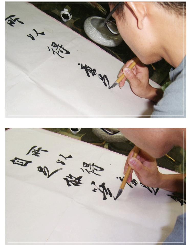 do Chinês Caligrafia Caneta Lian 4 pçs