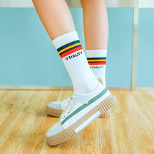 Women Socks Plaid Stripe Solid Cotton Casual Skateboard Harajuku Hip Hop Street Sports Happy Funny Socks Male Female Unisex