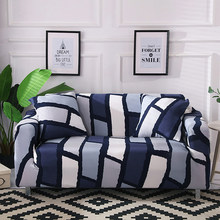 Stretch Sofa Cover Set Slipcover Couch Cover Elastic Sofa Cover For Living Room Pets Corner Muti-style Chaise Longue Sofa Case(China)