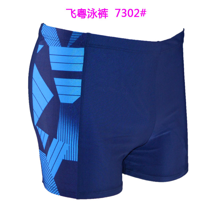 Hot Selling Men Printed Swimming Trunks Fei Yue Brand Top Grade New Style MEN'S Swimming Trunks Swimming Trunks Swimwear 7302 No