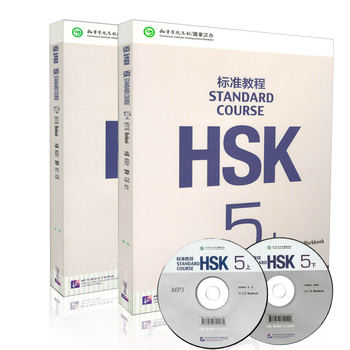 STANDARD COURSE HSK 5 with CD. Chinese Textbook Paper book for students. jiang liping hsk standard course 5a students book