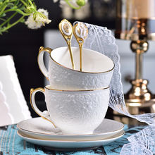 Керамическая кофейная чашка и блюдце роскошная Цветочная чайная