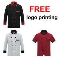 Chef-Uniform Kostüm Atmungsaktive Lebensmittel Service Top Freies Logo Druck Kurze & volle Hülse Restaurant Küche Mann Hemd Kleidung