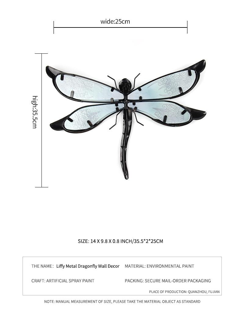 小蜻蜓-拷贝_04