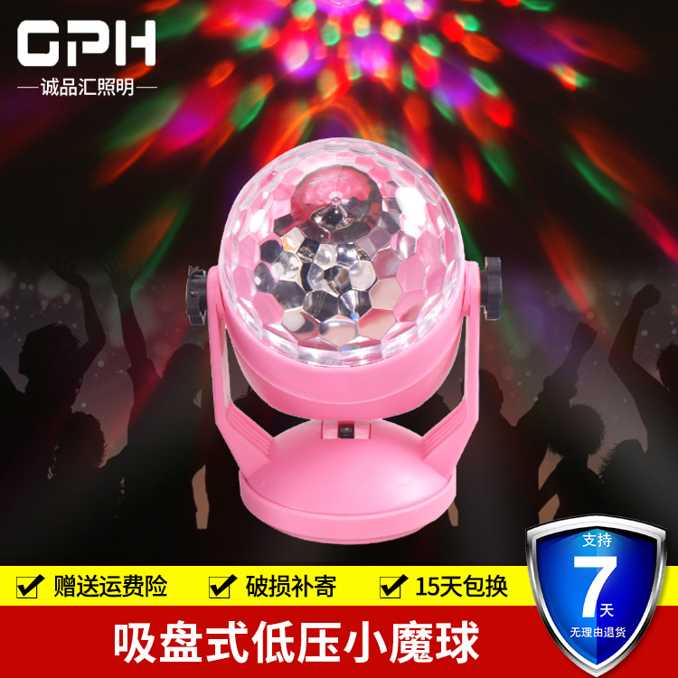 LED China Mobile Sucker Mini Voice KTV Rotating Bulb Xiao Mo Qiu Stage USB Mobile Phone Crystal Magic Ball