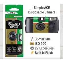 Fujifilm פשוט ACE ISO 400 35mm כוח פלאש 27 תמונה חשיפות ליחד אחד זמן שימוש QuickSnap סרט חד פעמי מצלמה