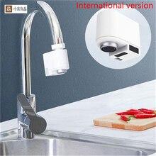 Youpin ZJ sens automatique infrarouge Induction dispositif déconomie deau induction intelligente pour cuisine salle de bain évier robinet eau
