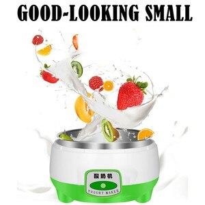Бытовая Йогуртница, мини автоматическая Йогуртница, бытовые инструменты «сделай сам» для йогурта, кухонное приспособление, емкость из нерж...