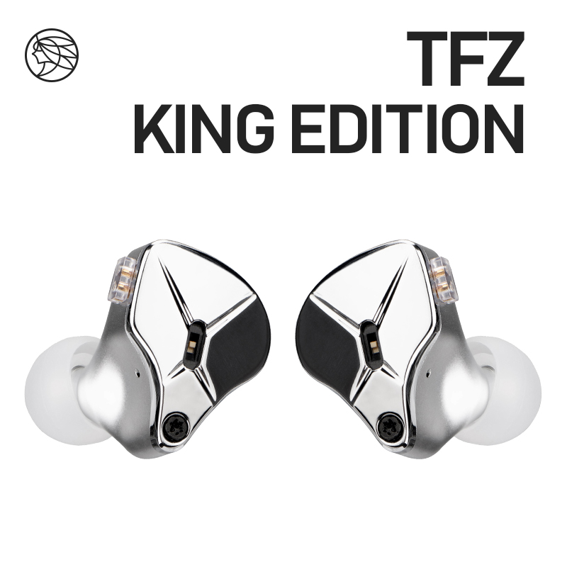 TFZ KÖNIG EDITION <font><b>In</b></font> Ohr Monitore Professionelle Kopfhörer Hifi Wired Metall Noise Cancelling Ohrhörer Abnehmbare Lösen 2PIN Kabel image