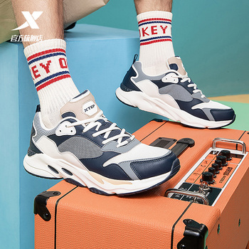 Xtep Men Chunky Sneakers Shoes Autumn Mesh Lightweight Breathable Casual Fashion Thick Bottom Old 881219329808
