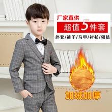 Winter Formal Children's Suit Flower Boy Wedding Party Performance Costume Kids Blazer Vest Pants Clothes Set
