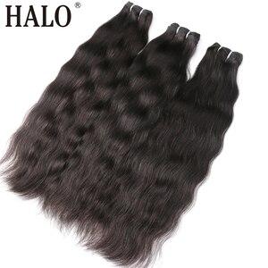 Image 2 - Halo 26 28 30 inchs Brasilianische 8A Reines Haar Spinnt 1 3 4 Bundles Natürliche Gerade 100% Menschen Raw Unverarbeitete haar Verlängerung