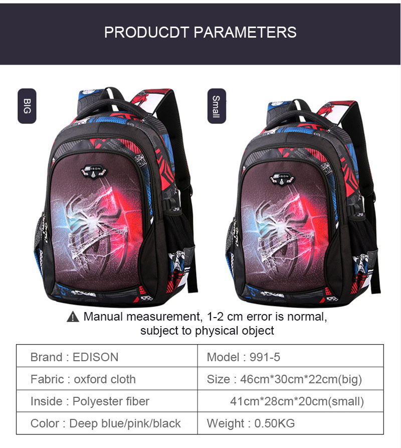 2020 New Best Teenagers School Backpack For Boys Girls H3d0f3e32f0b4408192c62bdab519a2d71 School Backpack