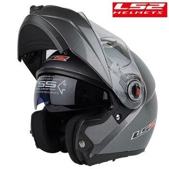 Шлем LS2 FF370 откидной 5
