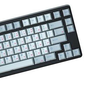 Image 2 - 기계식 키보드 용 키 캡 139 일본어 루트 일본 열 승화 프로세스 블루 시안 글꼴 체리 서브 PBT 소재