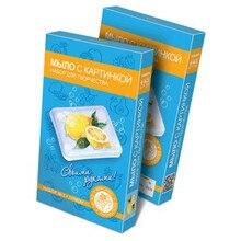 Набор для создания мыла Лимон Фантазер