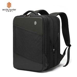 """Image 1 - ARCTIC HUNTER ชาย 15.6 """"กระเป๋าเป้สะพายหลังแล็ปท็อปขนาดใหญ่ Multi Layer กันน้ำ USB ชาร์จกระเป๋าเป้สะพายหลังกระเป๋าเดินทาง mochila"""