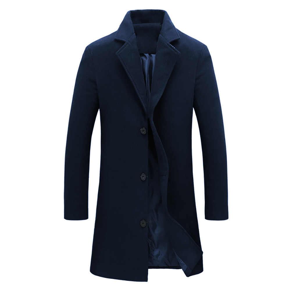 두꺼운 남성 코트와 재킷 겨울 따뜻한 솔리드 컬러 모직 트렌치 블렌드 슬림 롱 코트 아웃웨어 오버 코트 남성 코트 자켓