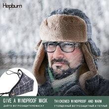 Hepburn Brand ушанка gift mask Adult Winter Warm Fur Lei Feng Hat Men/Womens Bomber Russian ear cap fur necessary Cap
